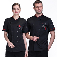 Chef Uniforms Clothing short sleeve Jacket men Food Services restaurant chef Cooking Clothes hotel kitchen cook clothes