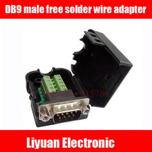 1pcs DB9 male free solder wire adapter / Solderless head with shell / RS485 RS232 COM cable terminal(China (Mainland))
