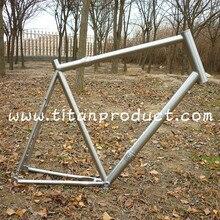 Титан велосипед рамы с S& S муфта