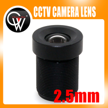 5PCS/LOT 2.5mm Lens CCTV Board Lens 125 Degrees For CCTV Security Camera Free Shipping