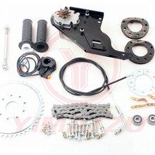 YIMATZU Запчасти для коробки передач комплект для двигателя велосипеда модифицированный комплект