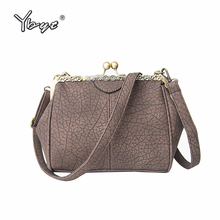 YBYT brand 2018 new women shell handbag vintage casual sequined hotsale coin totes ladies party shoulder