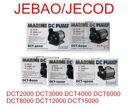 JEBO DCT 4000 6000 8000 12000 DC Aquarium Submersible Pump Fish pond fresh Water Tank marine
