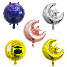 18 inch Ronde Eid Mubarak Folie Ballonnen Hadj Mubarak Decoraties Ster Maan Helium ballon Ramadan Kareem Eid Al Fitr levert