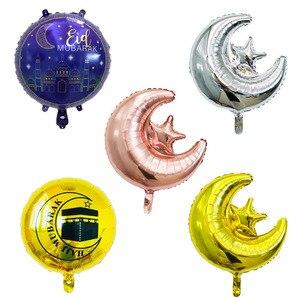 Image 1 - 18 inch Round Eid Mubarak Foil Balloons Hajj Mubarak Decorations Star Moon Helium balloon Ramadan Kareem Eid Al Fitr Supplies