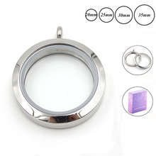 wholesale 20mm  25mm 30mm 35mm silver Twist  316L stainless steel Floating Glass Memory Locket plain face