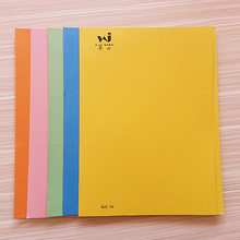 5PIC /LOT Thick Paper Folder, lever arch File, simple and Portable Office Supplies