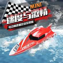 Mini RC Boat Radio Remote Control Twin Motor High Speed Boat Toy Gift for Kids Rowing Outdoor Water Toys In Summer kids pedal boat water hand boat amusement boat