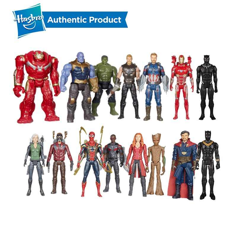 Detail Feedback Questions about Hasbro Marvel Avengers Avengers Iron