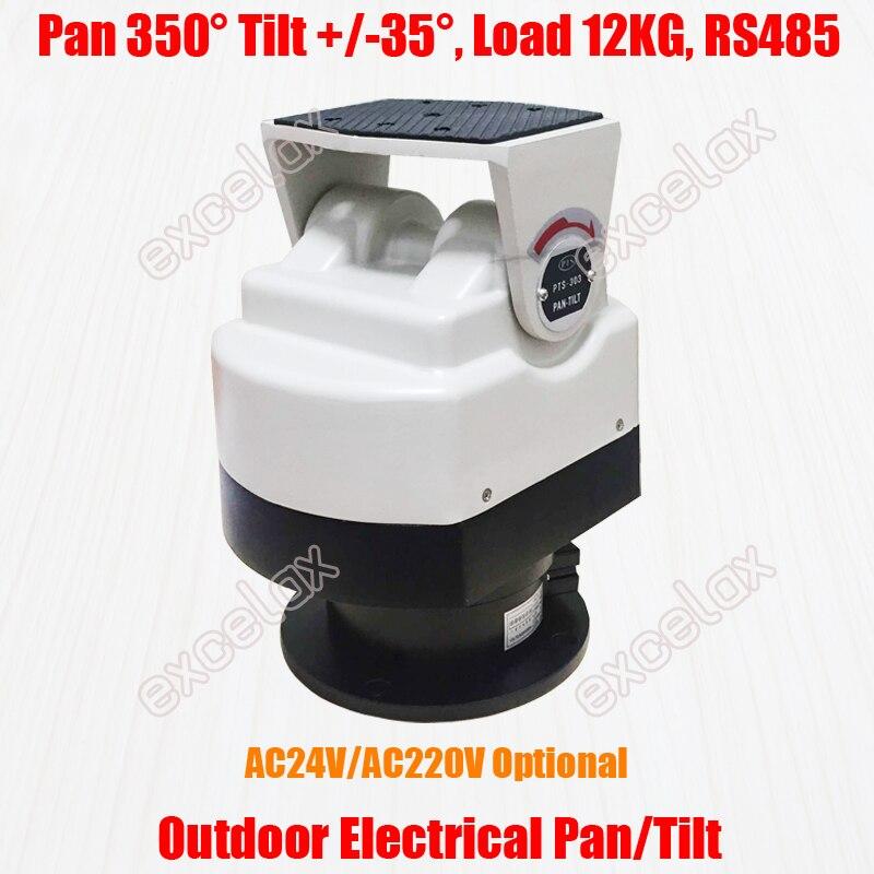 Heavy Duty 12KG Load Motorized Pan Tilt Device RS485 Auto Vertical Horizontal PTZ Rotation for Waterproof