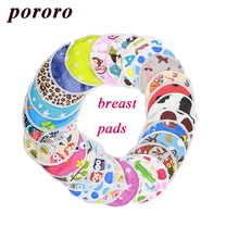 [Pororo] 2PCS Organic Bamboo Breast Pad Nursing Pads For Mum, Waterproof Washable Feeding Reusable