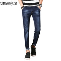 UMMEWALO Men S Stretch Skinny Jeans High Quality Male Zipper Designer Washed Slim Feet Pants Casual