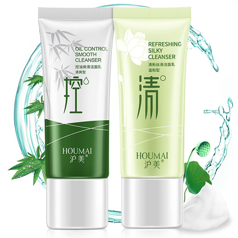 1pcs Natural Facial Fresh Gentle Skin Care Cleanser Hydrating Whitening Shrink Pores Acne Treatment Oil Control