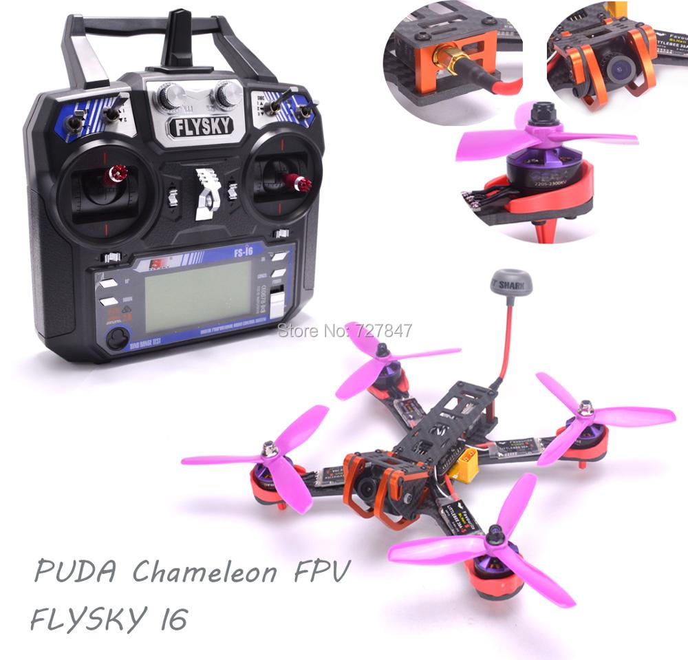 NEW Chameleon 220 220mm FPV Frame Quadcopter Kit 2205 2300kv Motor Littlebee 30A BLHeli-s ESC Flysky I6 For PUDA RC FPV Drone rc plane zmr250 carbon fiber cc3d mt2204 2204 2300kv motor emax littlebee esc flight control flysky fs i6 for qav250 210