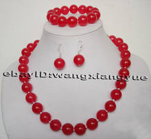2mm Red Jade round beads Necklace Bracelet Earrings Set>AAA 18K GP Plated gold Bridal wide watch wings queen JEWE 30% off(China)