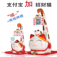Japanese Long Tailed Cat Ornaments Custom Ceramic Piggy Saving Creative Gift Shop Opened Decoration