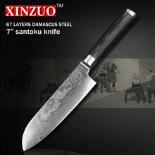 XINZUO 7inch chef knife 67 layer China Damascus stainless steel kitchen knife santoku knife with Pakka wood handle free shipping