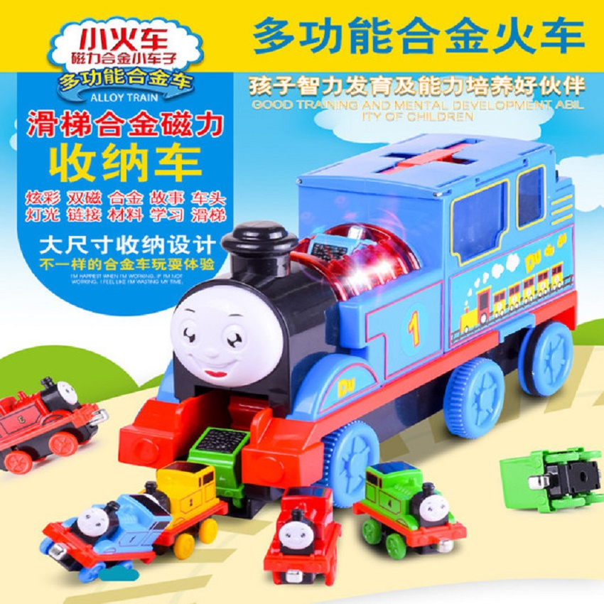 LINTINGHAN Interactive baby Thomas boutique toy storage inertia large train portable storage story children song new train