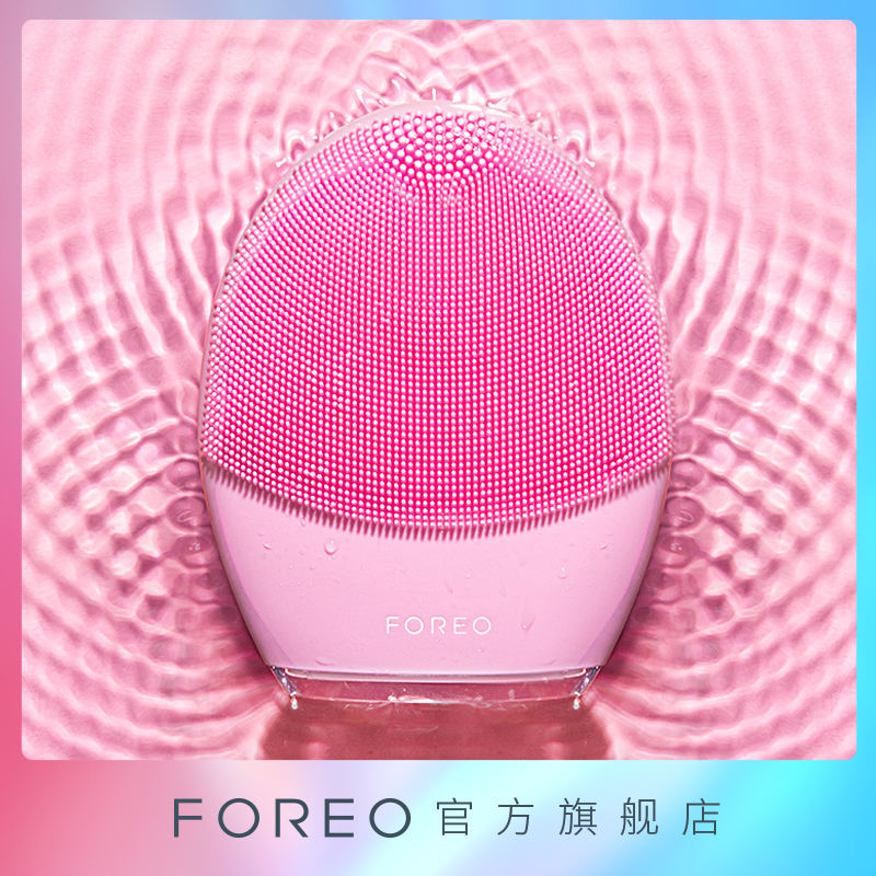 Mini Electric Facial Cleaning Massage Brush Washing Machine Waterproof Silicone Face Skin Care Cleanser LUNA3 Mini Electric Facial Cleaning Massage Brush Washing Machine Waterproof Silicone Face Skin Care Cleanser LUNA3