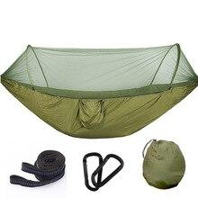 다용도 휴대용 더블 해먹 캠핑 생존자 해먹 모기장 재료 자루 스윙 hamac 침대 텐트 사용 가구