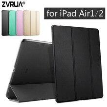 Для ipad air 1/air 2, zvrua стенты высокое качество смарт проснуться сна case cover tablet искусственная кожа для apple ipad air1 или air2
