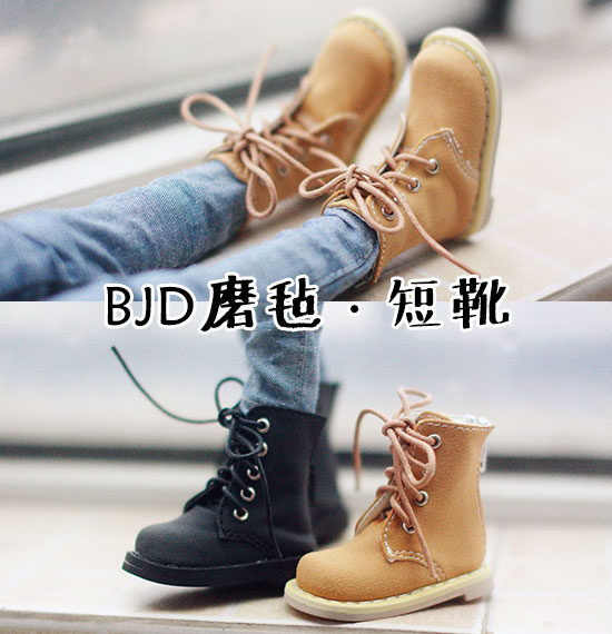 1/4  BJD/SD  Shoes  Ankle Boots fit 6.5cm ,2 colour available fit sd 4 8 80235