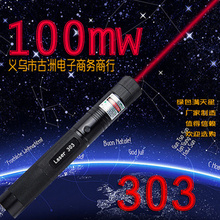 Discount! 2017 The latest red laser pointers 100000mw 100w high power 650nm focusable burn match,burn cigarettes,pop balloon+charger+box