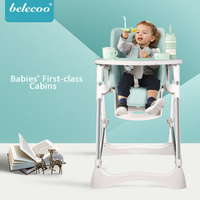 Children's dining chair multi function folding baby chair portable eating table seat