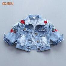Kids Jeans Coats Girls Denim Jacket Casaco Infantil Jenas Girls Coat Children Clothing Flowers Kids Outerwear Coats Ropa Nino