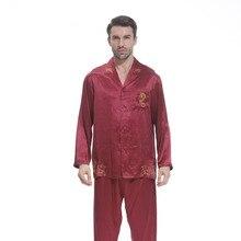 Высокое качество модные Для мужчин Шелковая пижама с длинными рукавами пижамы Брюки для девочек Наборы для ухода за кожей 100% шелк тутового Пижама мужской пижамы Бесплатная Доставка