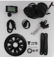 חדש פופולרי 8fun/BAFANG BBS01 אמצע כונן brushless motor 36 וולט 350 W ערכה מלאה המרה דואר אופניים ערכת