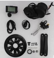 New Popular 8fun/BAFANG BBS01 Mid drive brushless motor 36Volt 350W complete kit E bike conversion kit