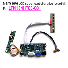 For LTN184HT03-001 laptop LCD monitor 1920*1080 LVDS CCFL 60Hz 2-lamp 30 pin 18.4″ M.NT68676 display controller driver board kit