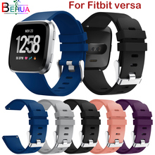 Solid color Sport band For Fitbit Versa Silicone Rubber TPE Band Strap Wristband Bracelet Belt Smart Watch