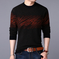 2018 winter new round neck sweater men's sweater Korean solid color hemp male sweater thick tide large size S XXXL