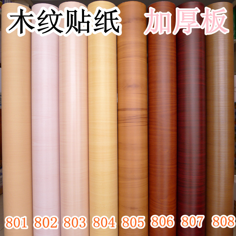 pare s on paper wardrobe ping low adhesive paper for furniture