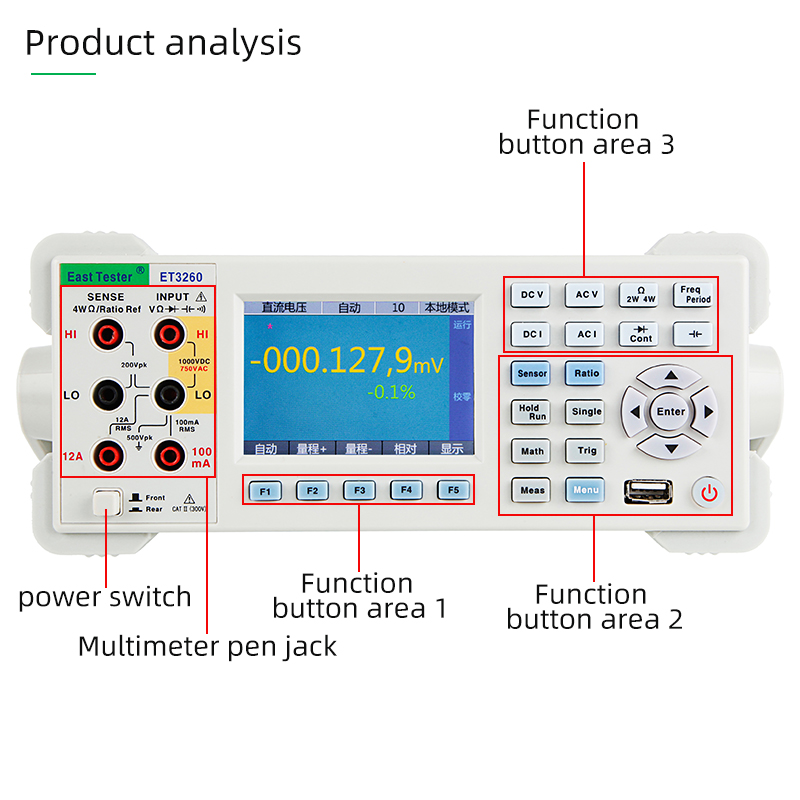 Lcd Color Digital Multimeter Capacitance Resistance Frequency Measuring ET3240 ET3255 ET3260 Desktop Instrument DCV ACV DCI ACI