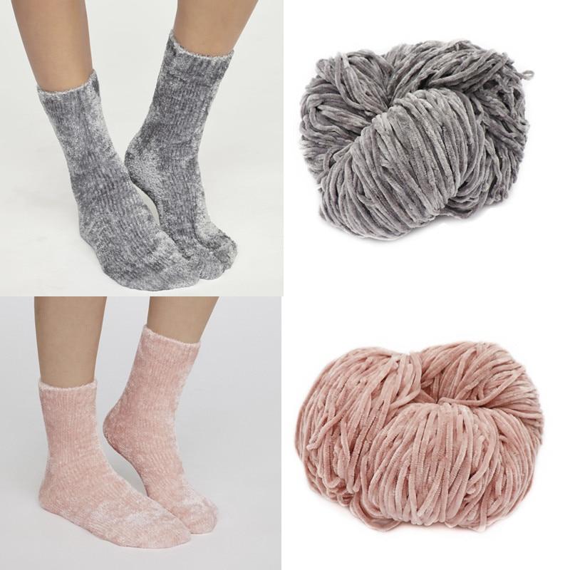 220g /700M Velvet yarn Soft protein Cashmere Yarn silk wool Yarn crochet knitting Yarn cotton baby wool DIY hand-knitted sweater como rasgar uma camiseta feminina