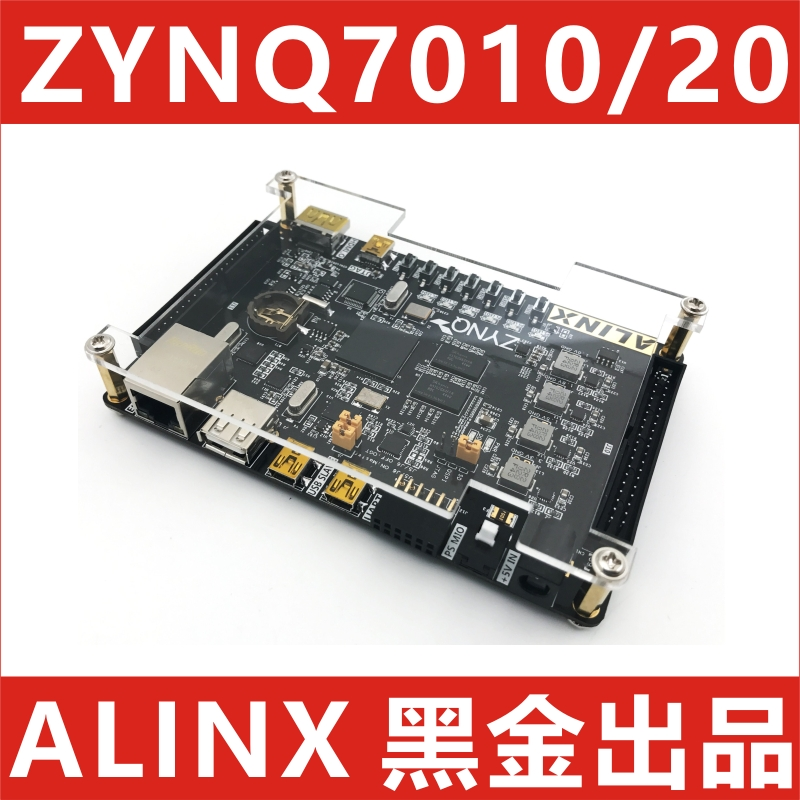 Buy xilinx zynq and get free shipping on AliExpress com