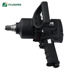 FUJIWARA 2800N. M пневматический ключ 3/4 и 1 дюймов авто Rep пневматический ключ большой крутящий момент