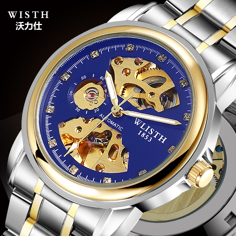 Automatic mechanical watch double-sided hollow men's watch waterproof luminous business belt through the end of the watch
