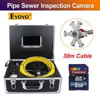 Eyoyo 30M Sewer Waterproof Video Camera 7 LCD Screen Drain Pipe Inspection DVR 12 Leds 4500MAh Battery AV Output