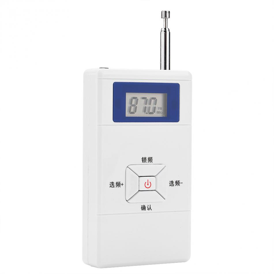 Portable Mini Wireless FM Transmitter 70MHz ~ 108MHz Audio Stereo FM Converter Adapter Personal FM Radio Receiver Station