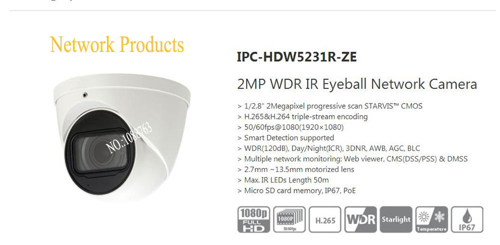 Free Shipping DAHUA Security IP Camera 2MP WDR IR Eyeball Network Camera with POE IP67 Without Logo IPC-HDW5231R-ZE dahua 2 7mm 12mm motorized lens 2mp wdr ir eyeball network camera ipc hdw5231r z free dhl shipping