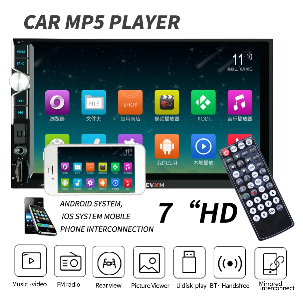 7 2 Din Universal MP5 Player HD Digital Display Bluetooth Multimedia Video USB AUX MP4 Music Player With Camera For Auto RADIO7 2 Din Universal MP5 Player HD Digital Display Bluetooth Multimedia Video USB AUX MP4 Music Player With Camera For Auto RADIO