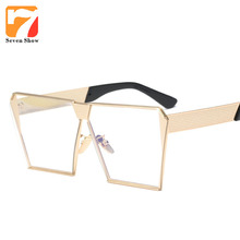 cadre Gafas yeux chat