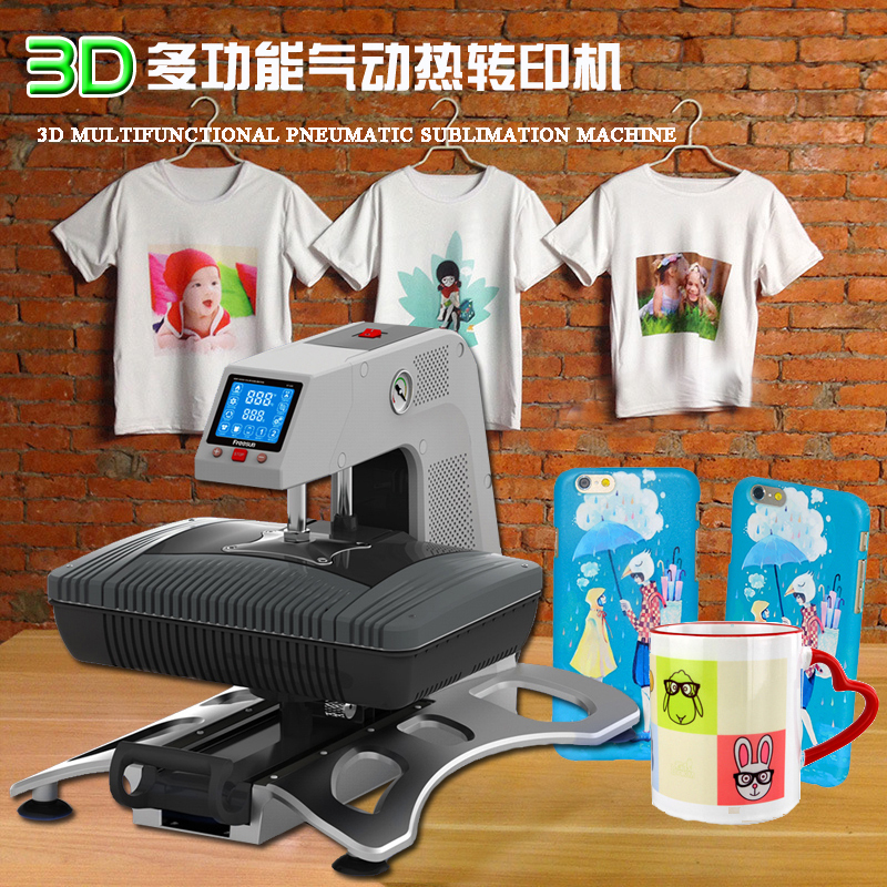St 420 3d sublimation heat transfer machine 3d vacuum heat for Machine for printing on t shirts
