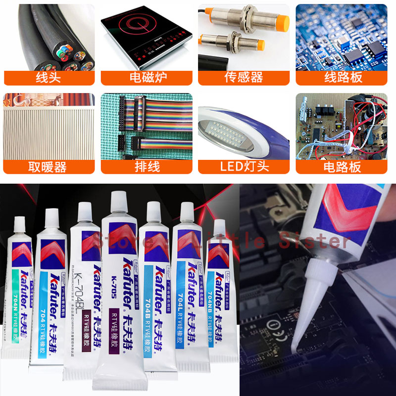 2pcs/lot 45g Kafuter Industrial Adhesive K-704 705 RTV Silicone Rubber White waterproof Glue insulation high temperature