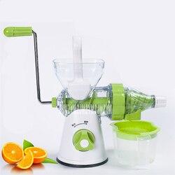 EZ-551 plastic material Juice extractor Juicer  Multifunctional fruit Vegetable Juicers 1501ml Squeezer hand Feed diameter 12cm