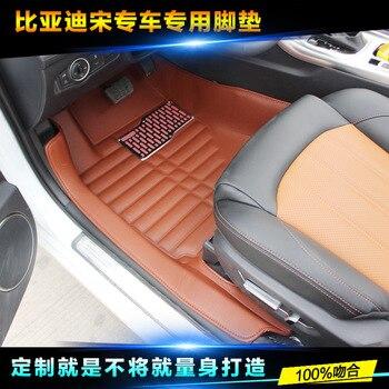 Myfmat custom foot leather CAR floor mats for VW BORA MAGOTAN BEETLE PHAETON TOUAREG TERAMOUT healthy new breathable anti-slip